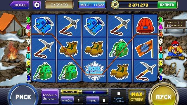 «Однорукий бандит» в онлайн казино Вулкан Вегас