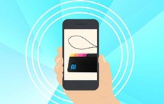 Как использовать iPhone в качестве электронного ключа