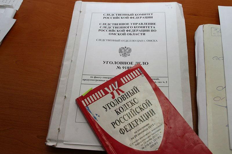 На главу сельского поселения в Омской области завели уголовное дело