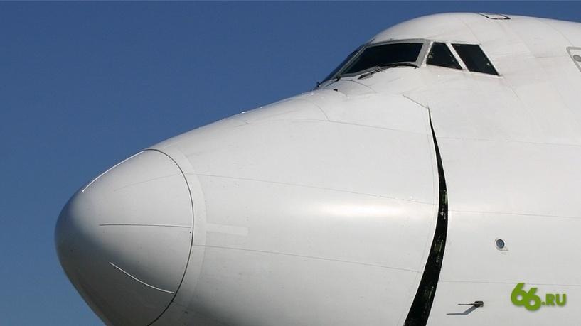 В России приступили к разработке электрических самолетов