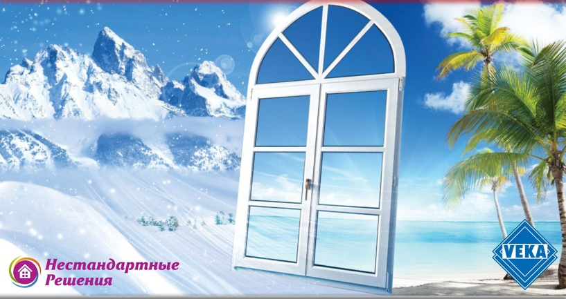 Качественные окна стали доступнее и безопаснее