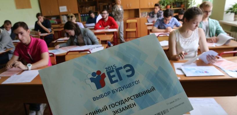 200 омских школьников остались без аттестатов после ЕГЭ