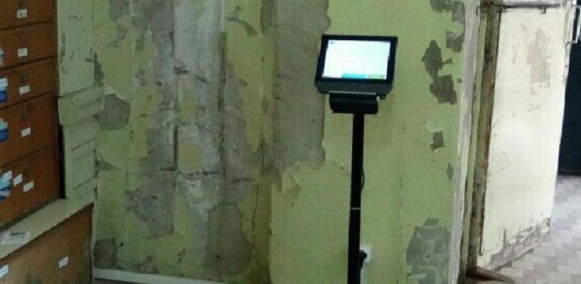Омская почта с электронными очередями рассмешила интернет