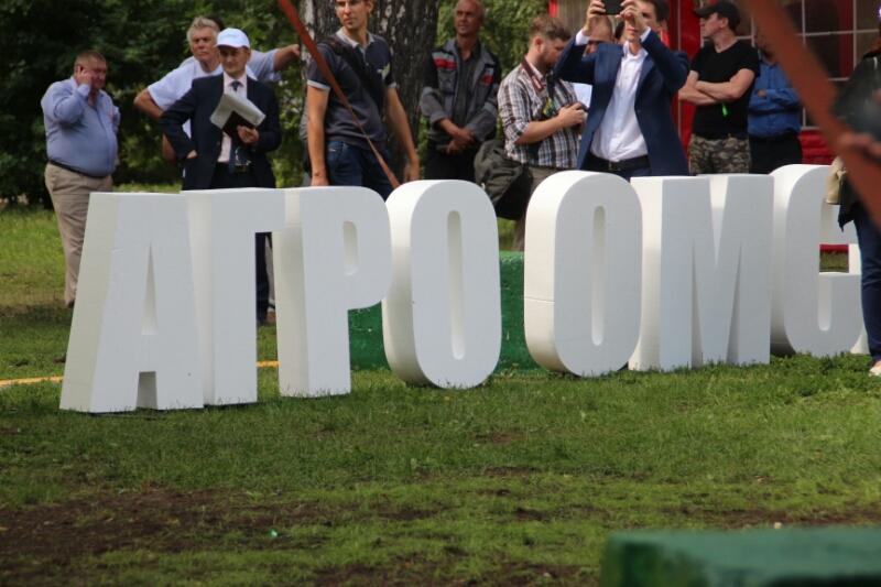 Завтра на «АгроОмск» начнут пускать всех желающих