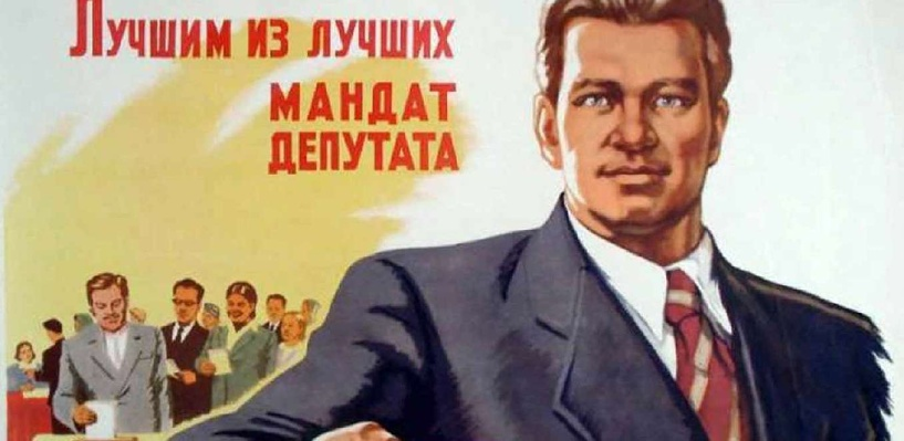 Прокуратура лишила полномочий трех депутатов из Омской области