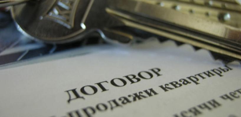 В Омске осудили банду, отчуждавшую квартиры с помощью подставных наследников