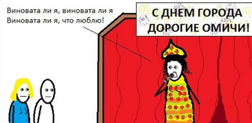 Омск и Саратов состязаются в диких новостях
