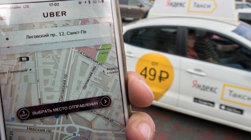 Высокие цены VS скорость подачи. Что произойдет после объединения «Яндекса» и Uber