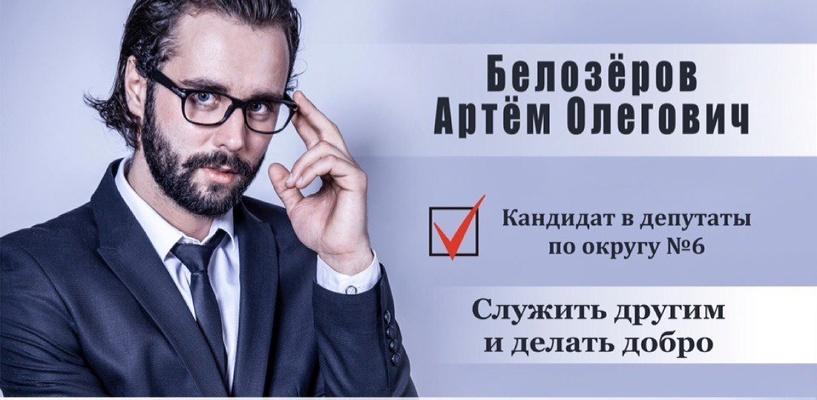 Маршрутчик-модель вернулся в Омск и хочет стать депутатом