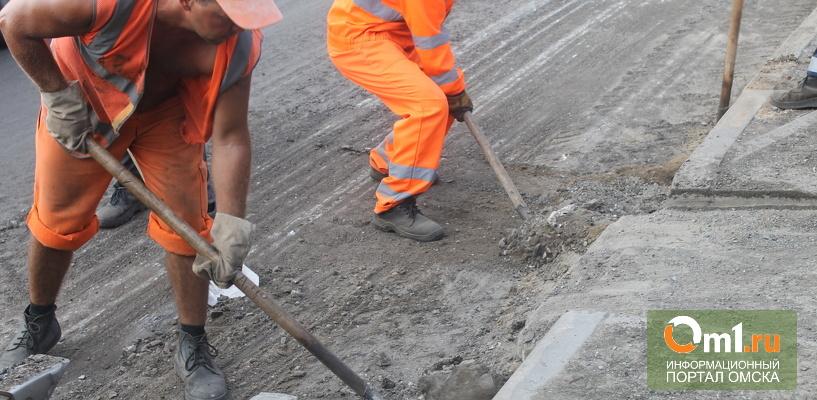 В Омске осталось отремонтировать три дороги