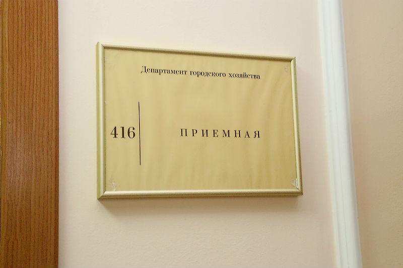 Фролов не стал занимать кабинет Двораковского