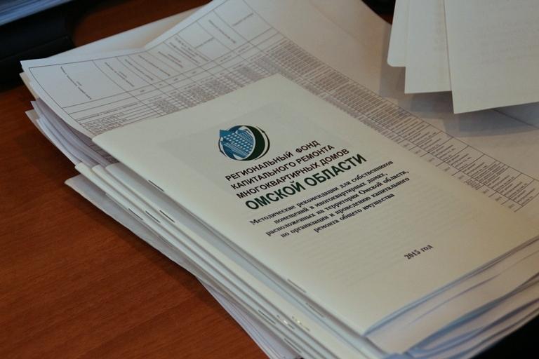 Омскому фонду капремонта не нужно членство в СРО