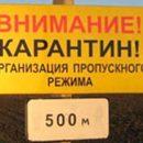 В Омской области произошла вспышка африканской чумы свиней