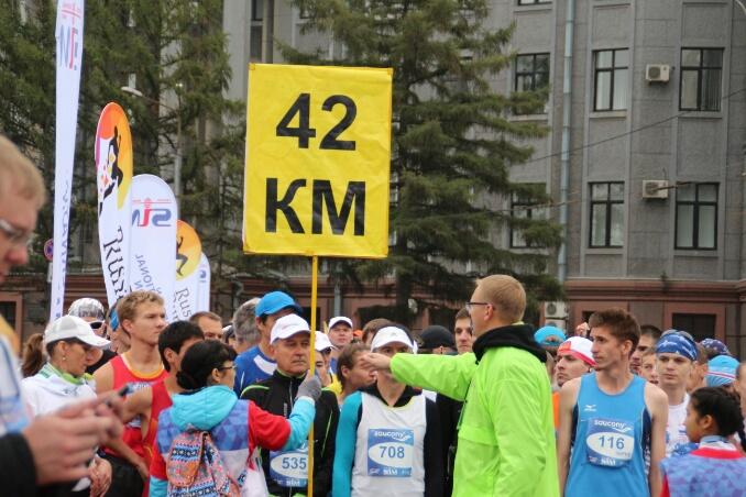 Регистрацию на марафон в Омске продлили до 4 августа
