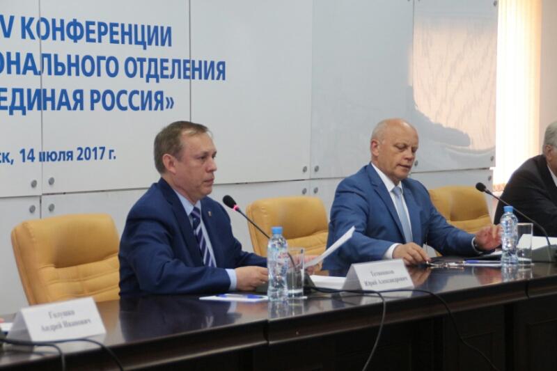Назаров признался, как «ЕР» важно выбрать нового мэра Омска