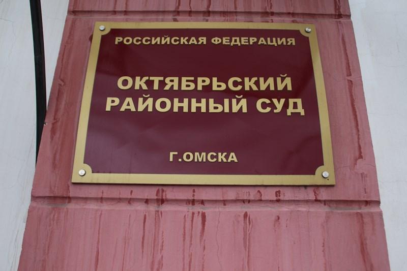 Омского судью, посадившего экс-звезду «Дома-2», ждет повышение