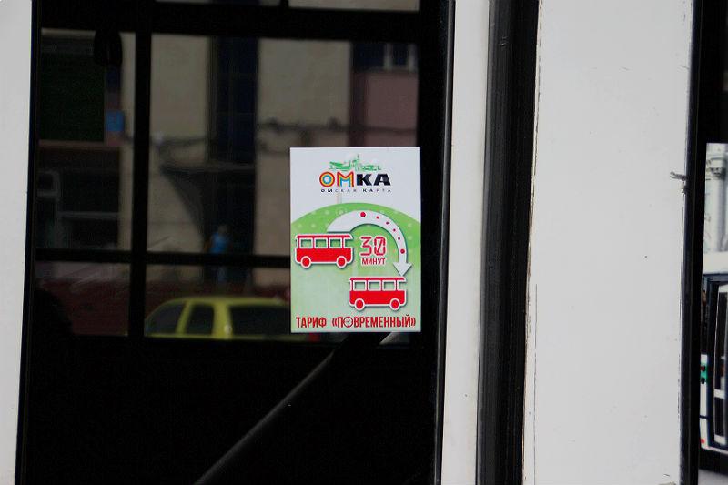 Более 4 тысяч омичей проехали на автобусах за 1 рубль