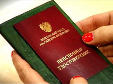 Омские пенсионеры массово пошли за повышением