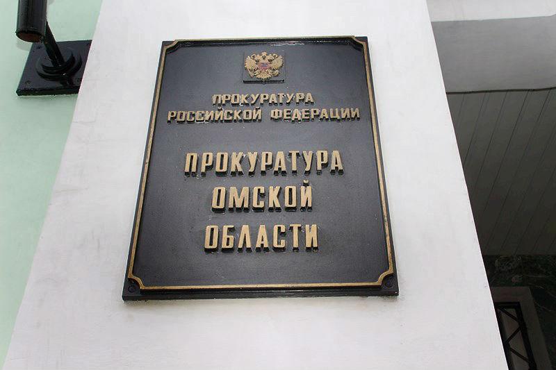 В школах Омской области установили неработающую пожарную сигнализацию