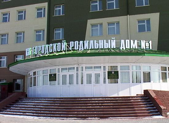 За полгода население Омской области сократилось на 2 тысячи человек
