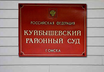 Бывшая звезда «Дома-2» из Омска сядет в тюрьму на 1,5 года