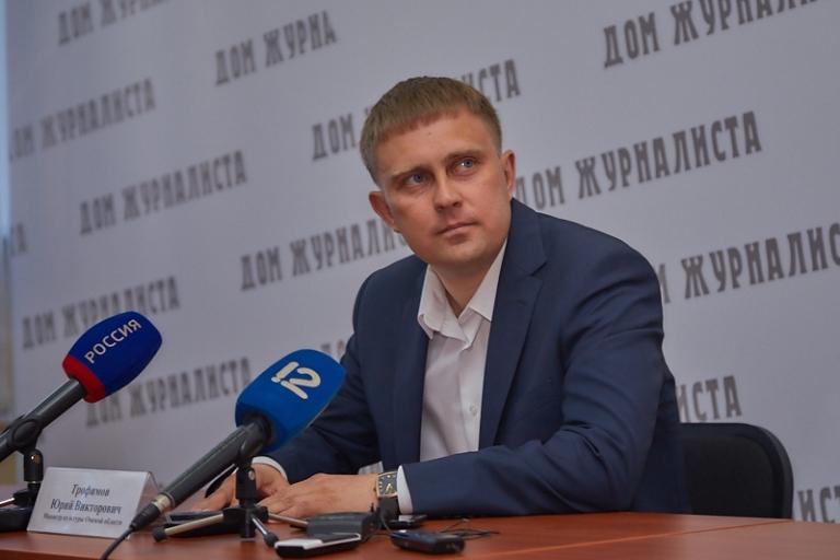 Замминистра культуры Омской области ушла работать в исторический архив
