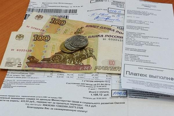 Омичи задолжали за тепло 2,5 млрд рублей