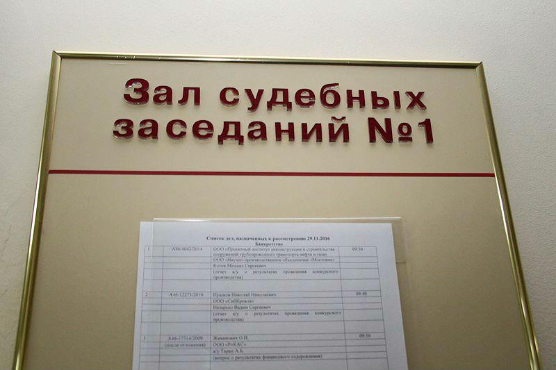 Шкуренко придется заплатить 700 тысяч за фальсифицированное масло