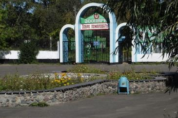 В Большереченском зоопарке убрали всех кабанов