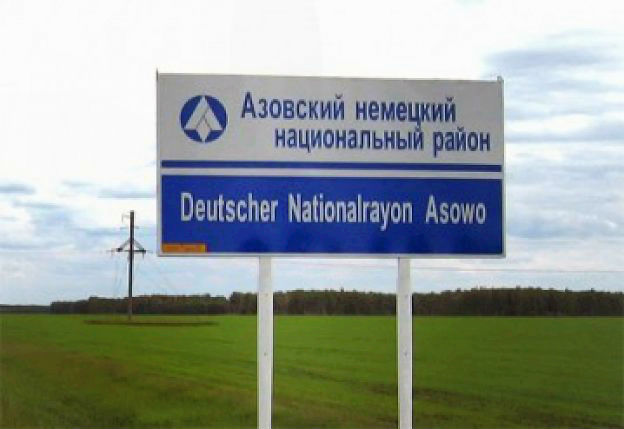 Омскому «газелисту» разрешили и дальше бесплатно возить пассажиров