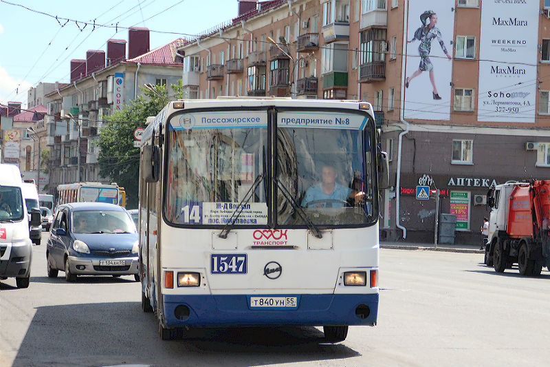Водители омских автобусов за полгода не совершили ни одного ДТП