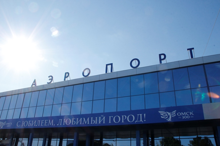 Омский аэропорт обслужил в 2 раза меньше пассажиров, чем Тюмень