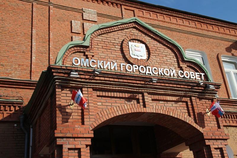 «Коммунисты России» оказались первыми в бюллетене на выборах в Омский горсовет