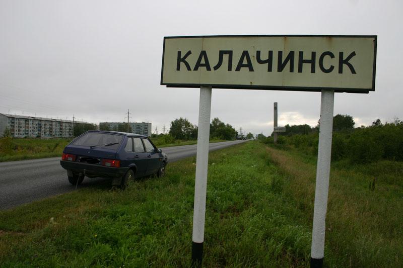 «Омск-информ» узнал еще об одном очаге АЧС в области