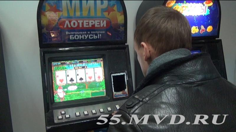 Новосибирцы организовали в Омске казино и заработали 11 миллионов