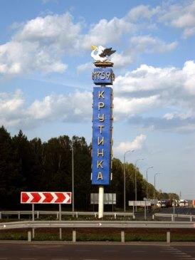 Чиновники оставили без квартиры омичку, муж которой громил фашистов в Литве