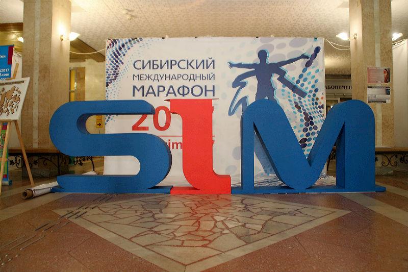 SIM-2017: кто бросит вызов омичке Ковалевой?