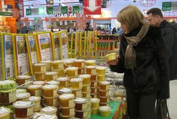 Как выбрать и сохранить «правильный» мёд?