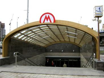 В Омске уберут кафе «Вьетнамская кухня», которое помешало метро