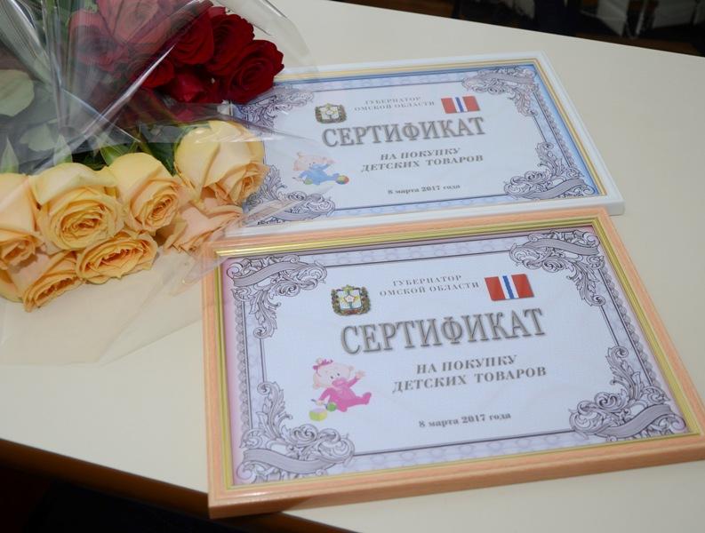 Рождаемость в Омской области за год упала на 15%