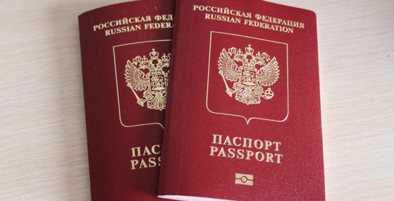 МВД хочет сократить сроки выдачи загранпаспортов