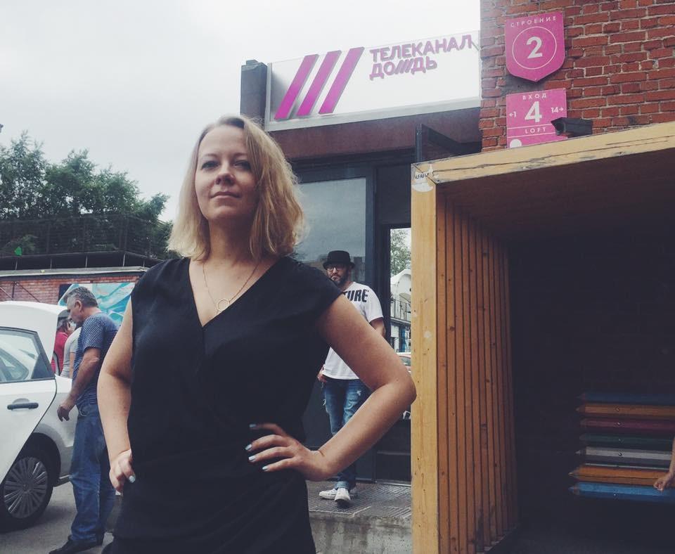 Омская журналистка возглавила телеканал «Дождь»