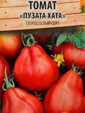«О'КЕЙ» продавал омичам просроченные семена