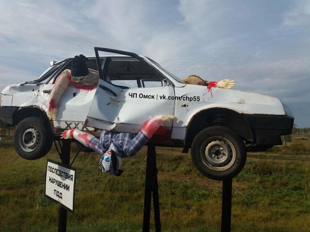 Омские водители обсуждают автомобиль-пугало с «трупами»