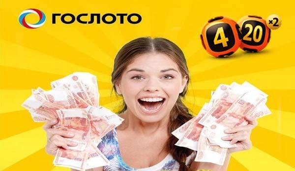 Выигрыш 157 млн. рублей в