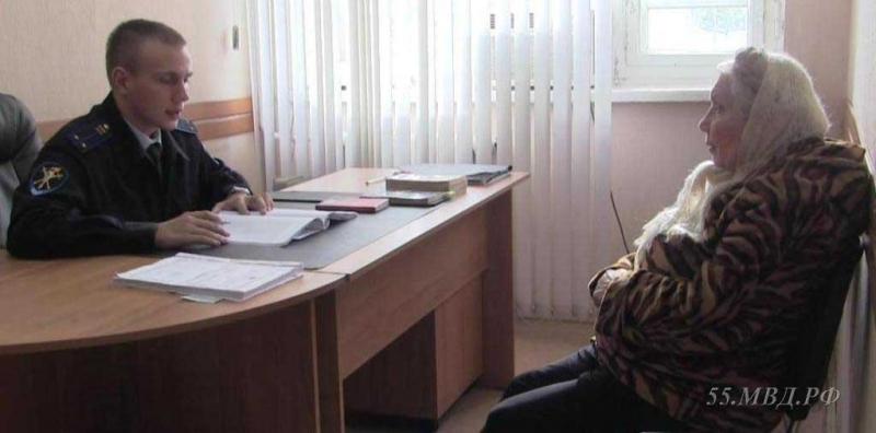 Омская пенсионерка поверила в денежную реформу и отдала мошенникам 71 000 рублей