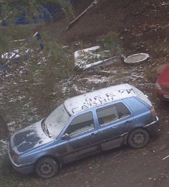Омичи написали на первом снегу послание соседу-автохаму