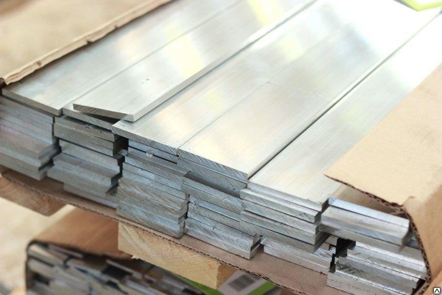 Алюминиевые шины от производителя