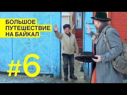 Блогер-путешественник назвал Омск городом людей с хорошим чувством юмора