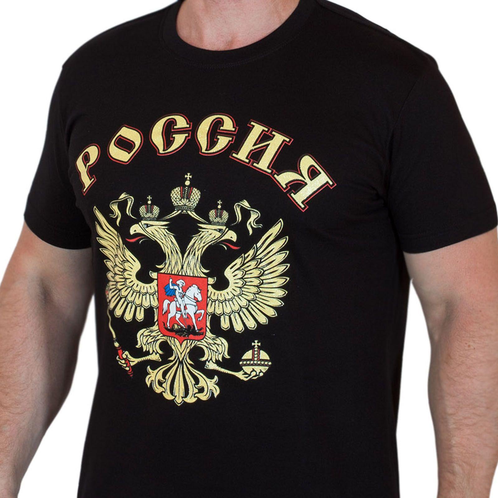 Красивые футболки для всех